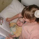 Вместе весело читать!!!
