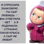 IMG_20150608_205737_41