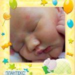 Спит, маленькая рыбка))))))