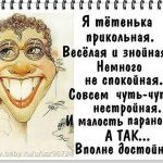 IMG_20150608_205631_20