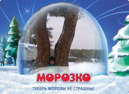 зима в п.Лесной