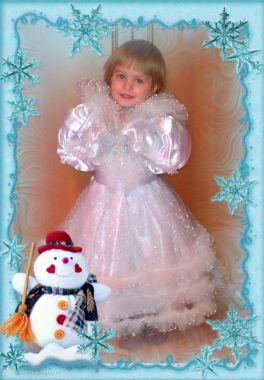 Снежная королева!!